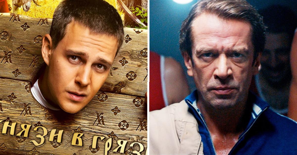 """Фото """"Холоп"""" стал самым кассовым российским фильмом в истории"""