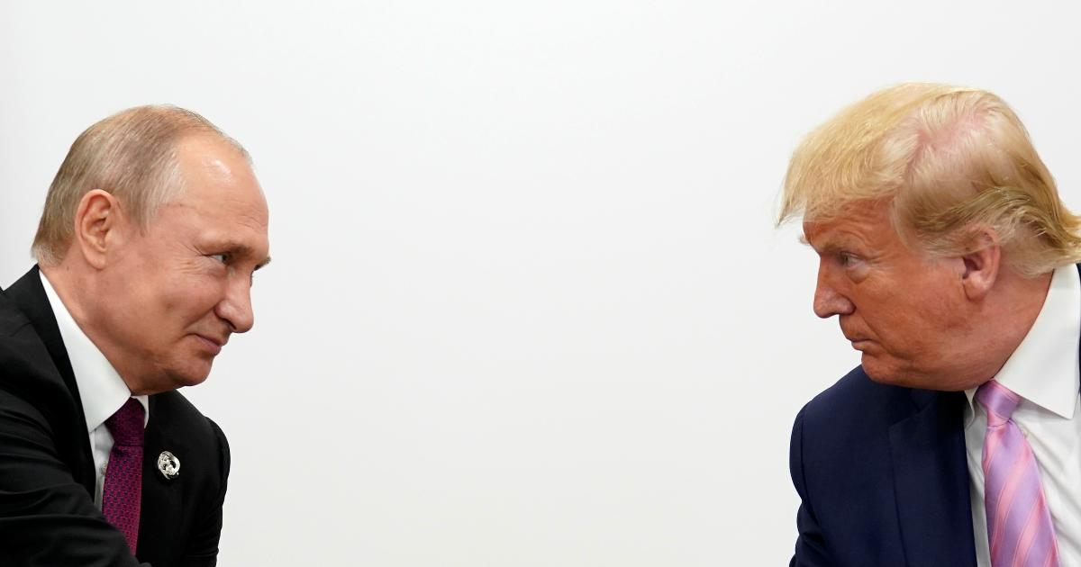 Фото Импичмента не будет. Сенат США полностью оправдал президента Трампа