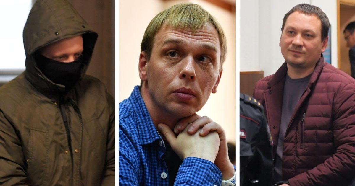 Как выглядят и что говорят полицейские, подставившие журналиста Голунова
