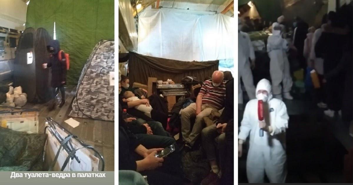 Фото Ведро вместо туалета. Россияне - об эвакуации самолетами ВКС из Китая