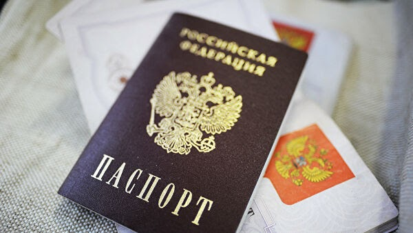 Получить паспорт РФ в 14 лет в 2020 году: как оформить и что нужно