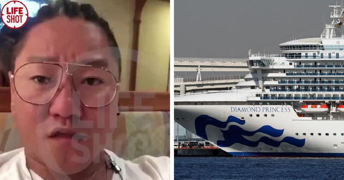 Фото На борту лайнера в Японии растет количество заболевших коронавирусом