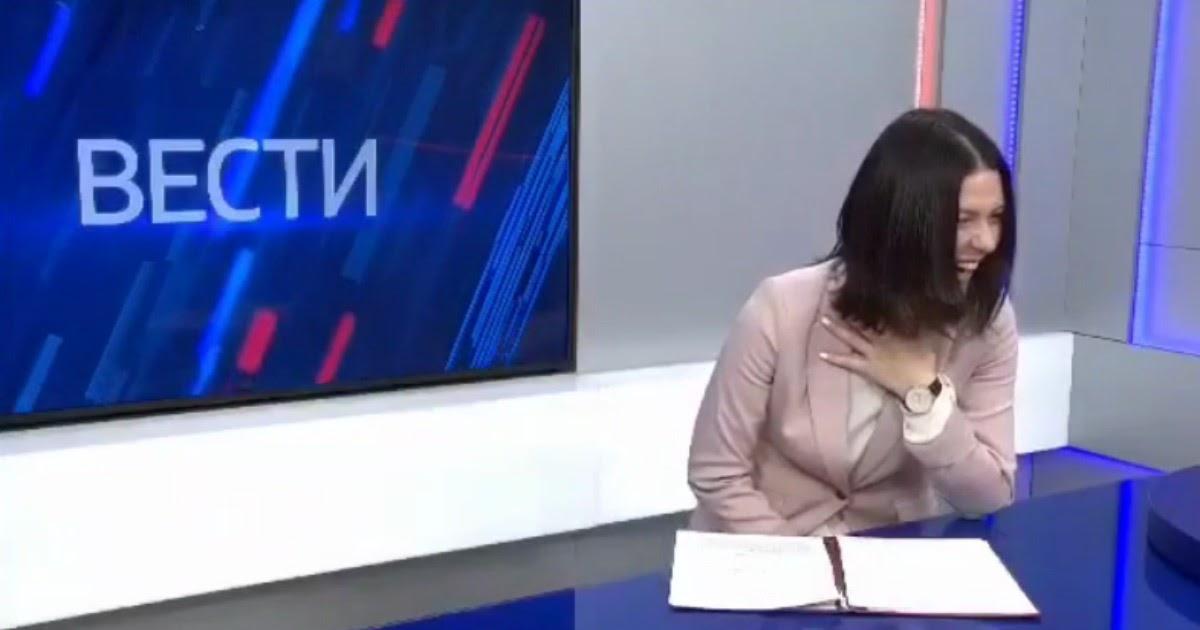 """Фото Ведущая """"Вестей"""" расхохоталась, рассказывая о повышении соцвыплат на 3%"""