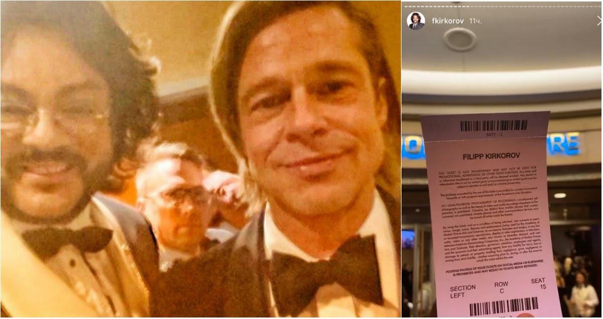 Киркоров похвастался своим приглашением на вручение премии «Оскар»