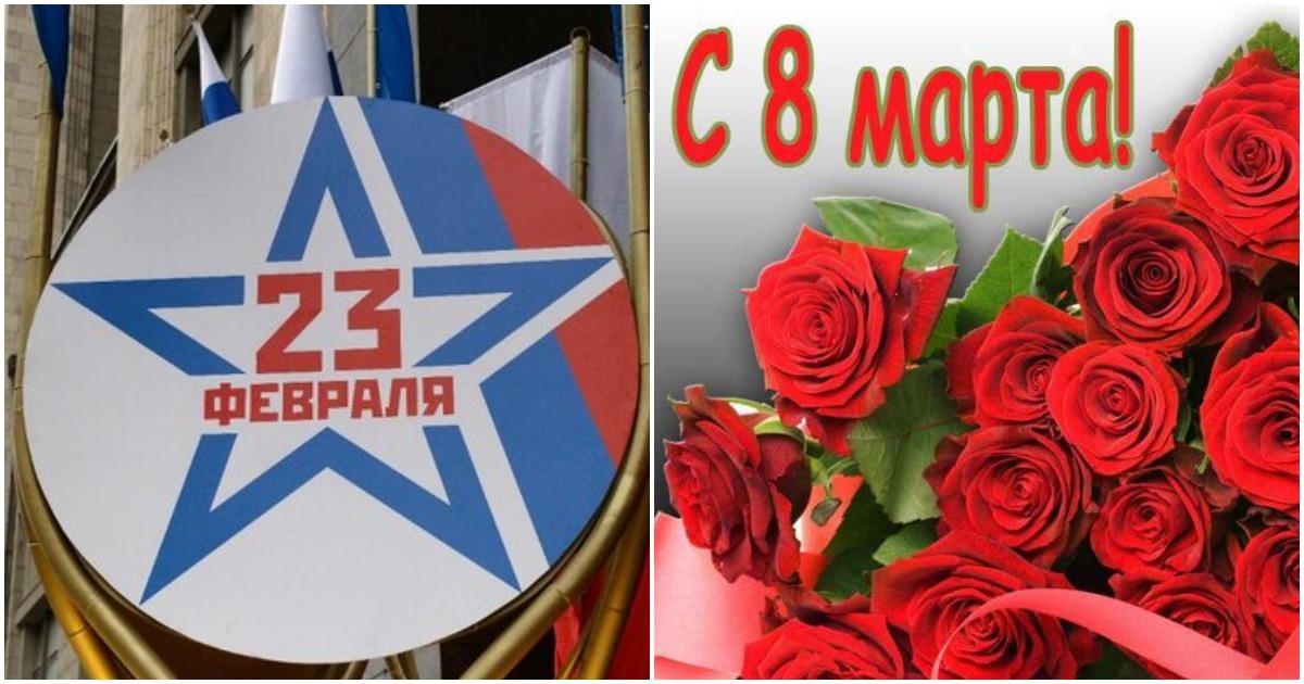 Фото Россию ждут две короткие недели: как будем отдыхать в феврале и марте?