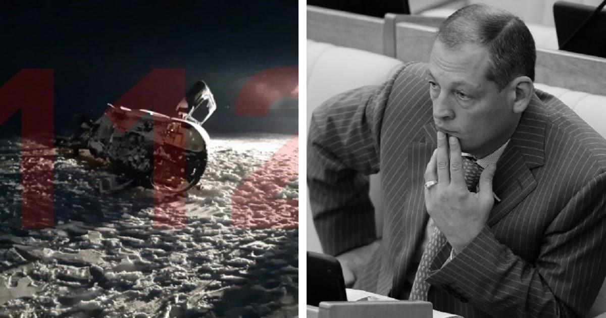 Фото Пилот и помощник депутата Хайруллина рассказали о падении вертолета