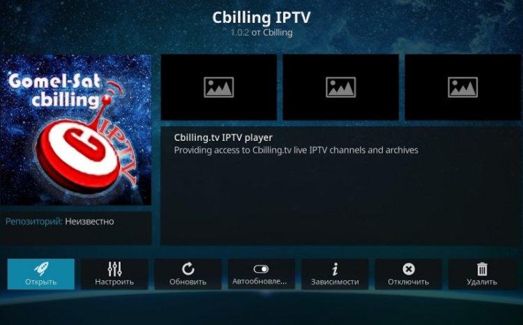 Фото На что способна Apple TV 4K в 2020 году или как по-умному прокачать приставку