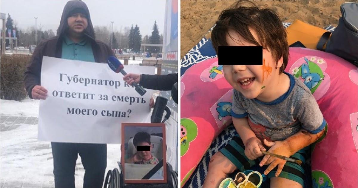 Фото В Красноярске не стало ребенка, которому власти отказались покупать лекарство