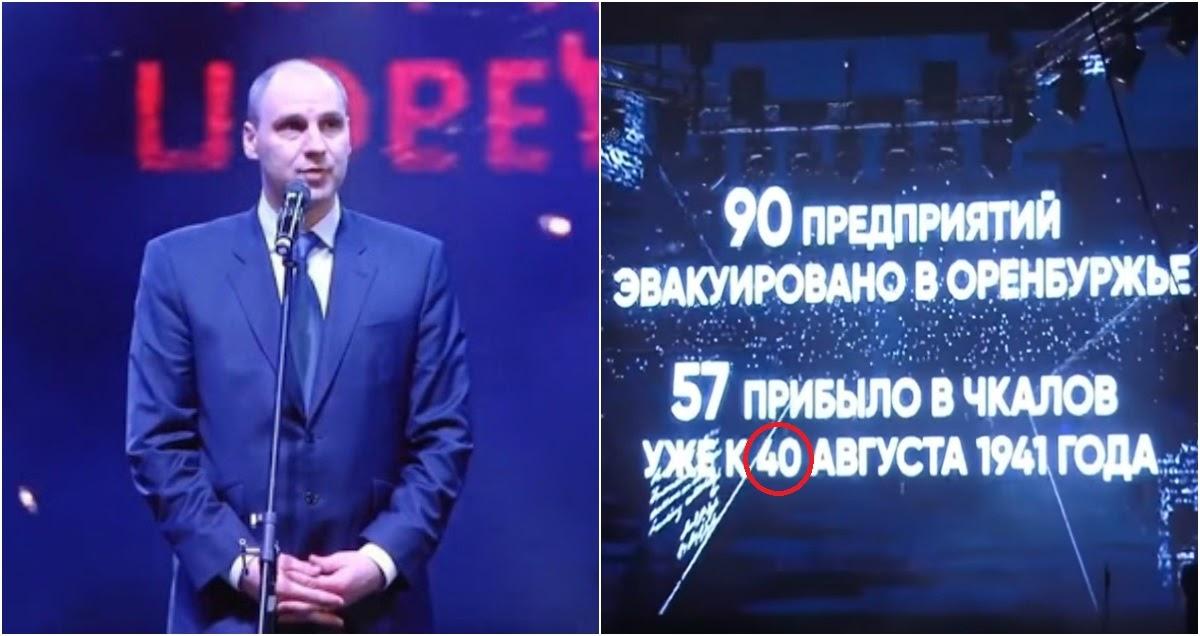 Выступление губернатора Оренбургской области оказалось в центре внимания СМИ