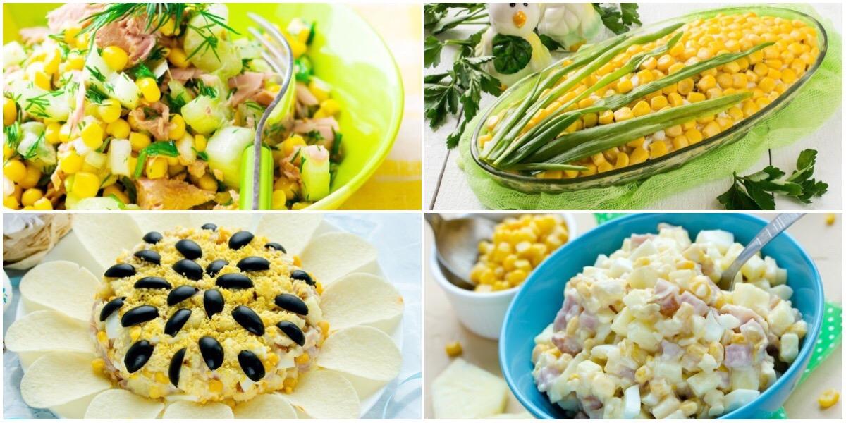 Фото Подборка вкусных салатов с кукурузой