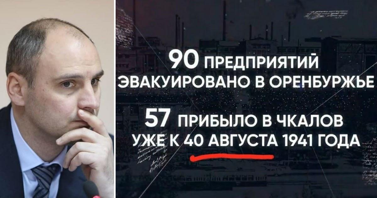 Власти Оренбуржья оправдались за ролик с ошибками и слова губернатора