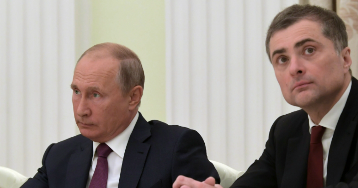 Фото Путин уволил Владислава Суркова с должности своего помощника