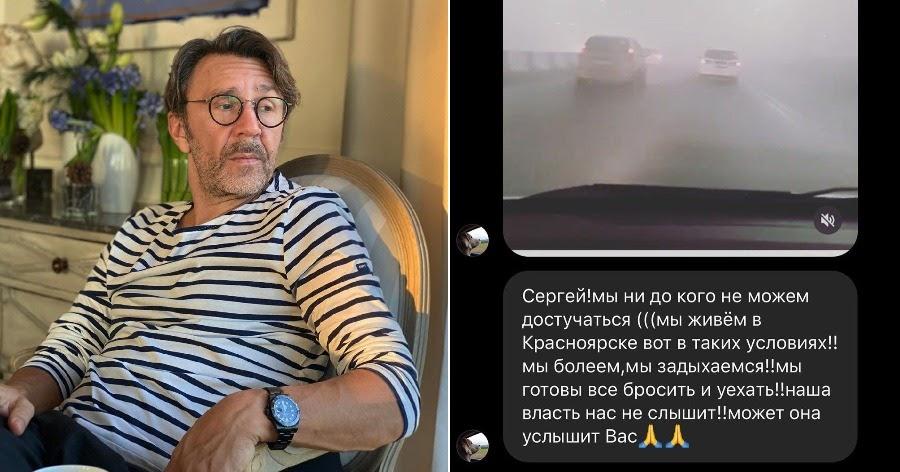 """Шнуров: """"в новостях молчат"""" про черное небо и """"п***ец"""" в Красноярске"""