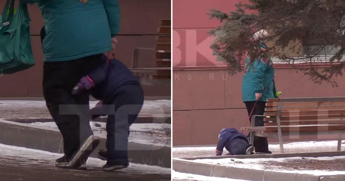 Сибирячка протащила ребенка по земле, выгуливая на «детском поводке»