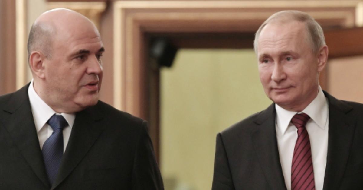 """Фото """"Его никто не называл"""": Путин рассказал, почему выбрал Мишустина премьером"""