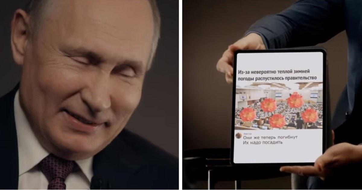 «Смешно». Путин оценил шутку про роспуск правительства Медведева