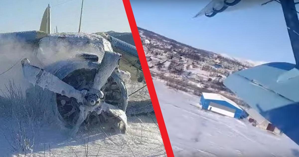 Пассажир из иллюминатора снял падение самолета в Магадане