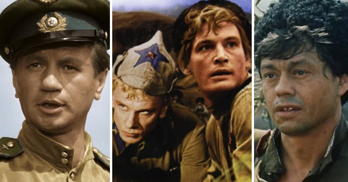 Фото Хорошо ли вы помните советские фильмы о защитниках Отечества? (ТЕСТ)