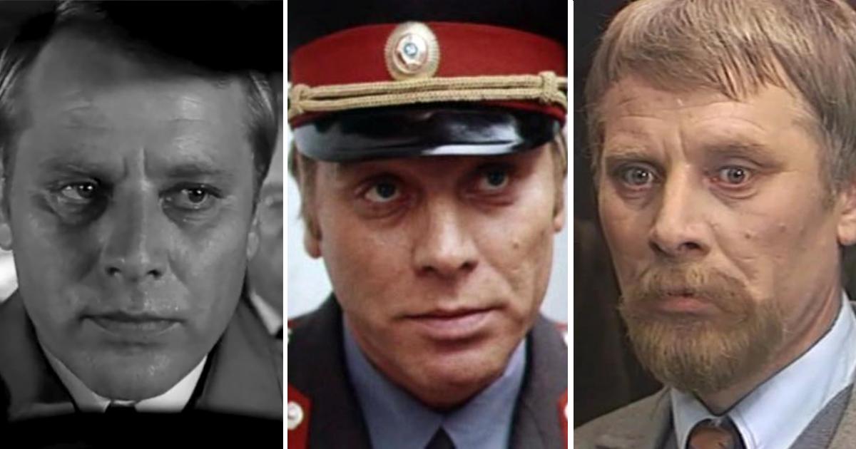 Почему актёр из «Семнадцати мгновений весны» умер так рано? Судьба Алексея Эйбоженко