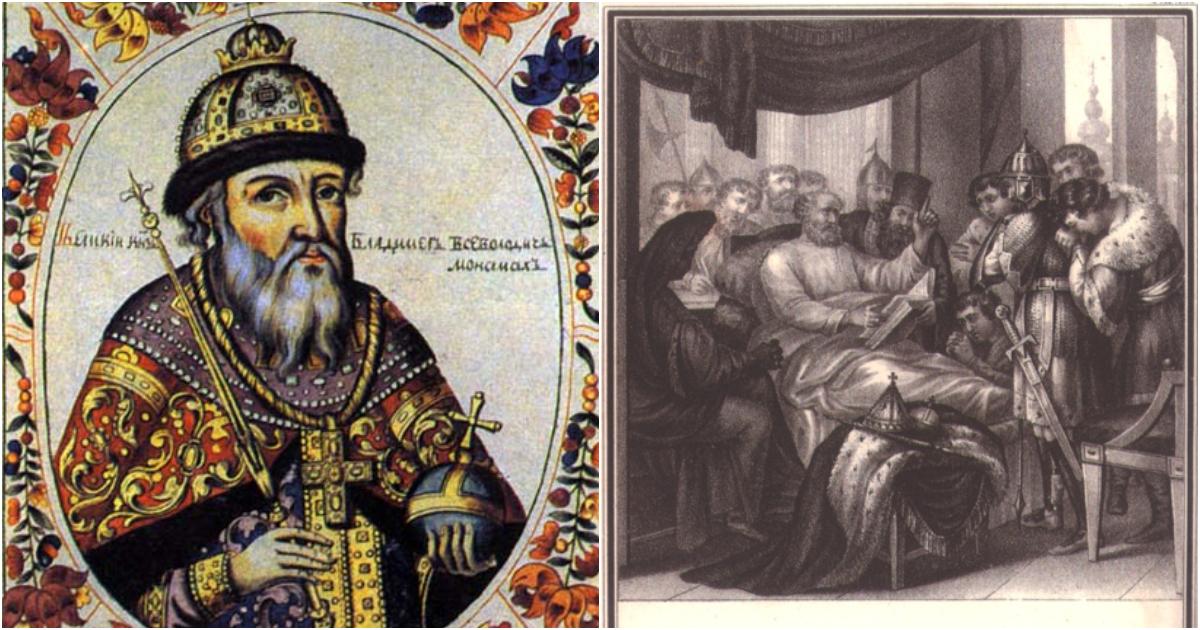 Владимир Мономах: правление, устав, Русь при Владимире Мономахе