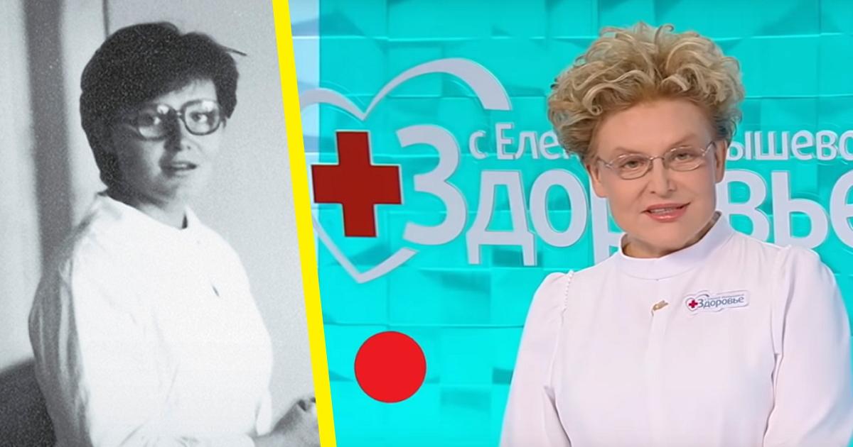 Елена Малышева: биография ведущей «Жить здорово!», диета, похудение и фото