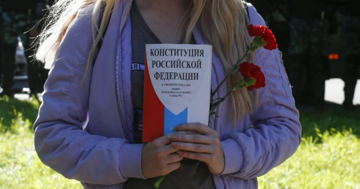 Фото Власти назвали дату голосования по поправкам к Конституции