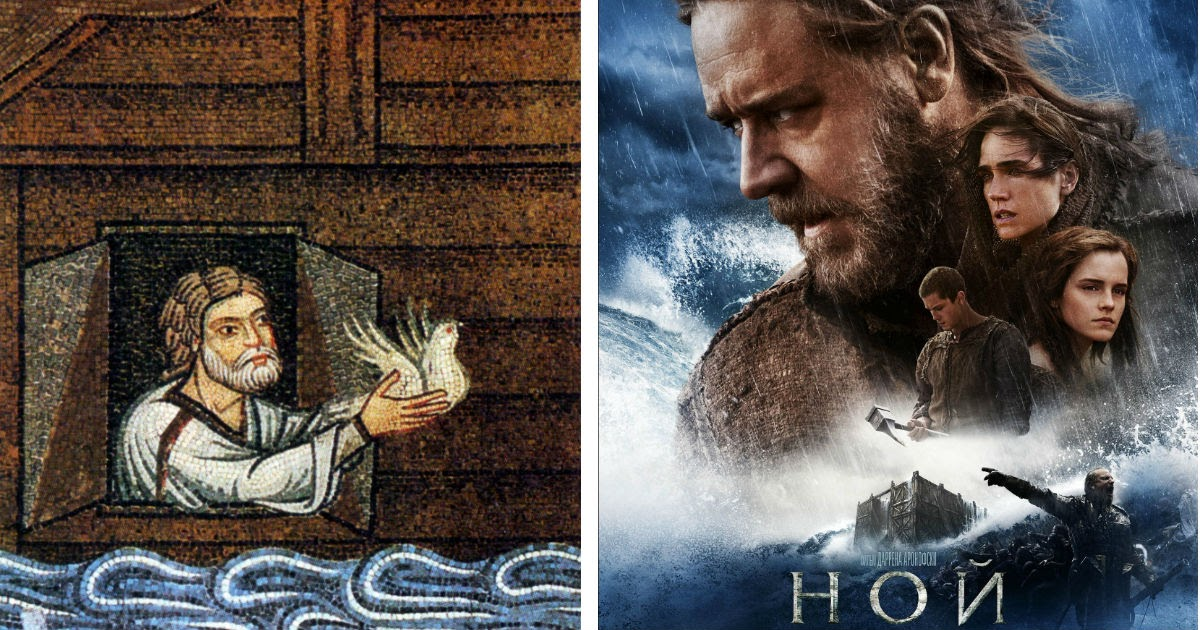 Кто такой Ной? Фильм, ковчег и коньяк