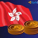 Власти Гонконга приравняют криптовалюты к драгоценным металлам и ювелирным изделиям