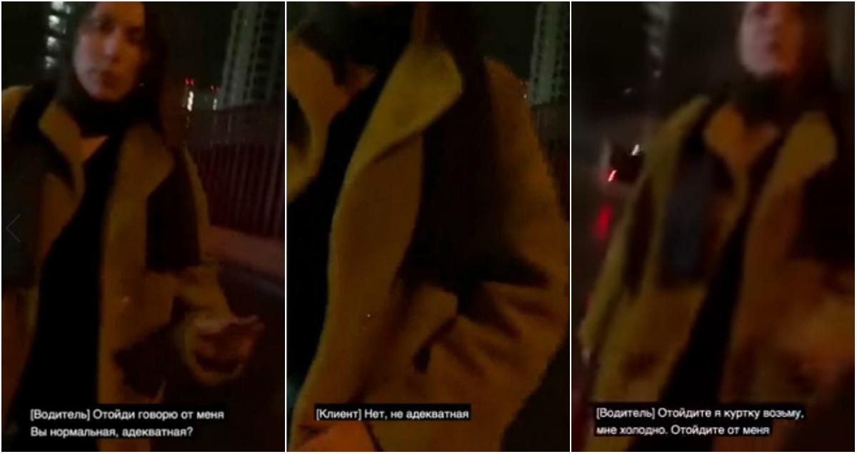 Москвичка удалила пост против таксиста после публикации видео ее поездки
