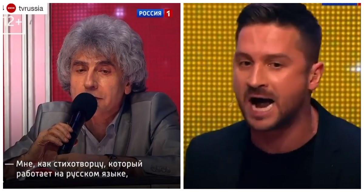Cергей Лазарев поспорил с Симоном Осиашвили во время записи шоу