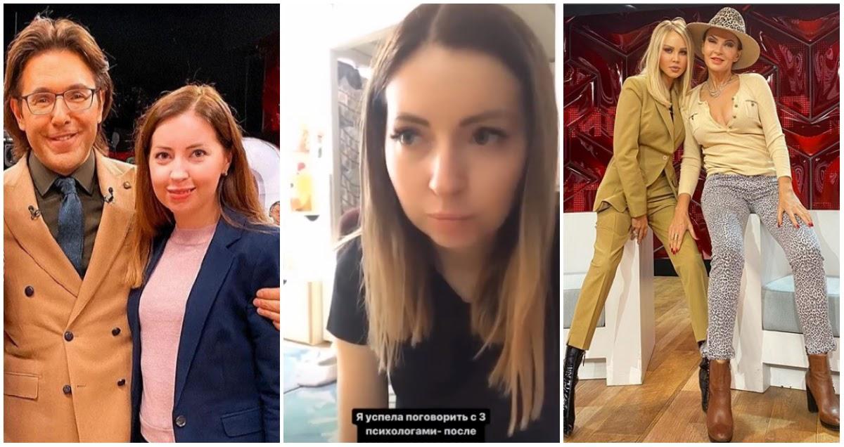 «Безумно жаль»: Бледанс заступилась за блогершу, устроившую вечеринку с сухим льдом