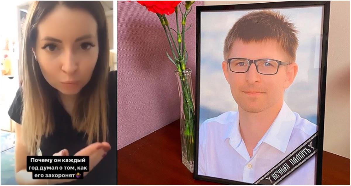 Блогер Екатерина Диденко рассказала о прощании с мужем Валентином