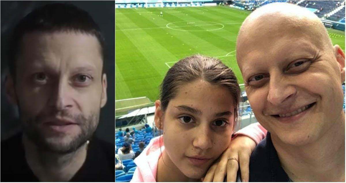Жена онколога Павленко рассказала о жизни их 15-летней дочери