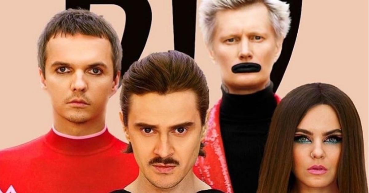 В сеть попала песня Little Big, с которой они поедут на «Евровидение-2020»