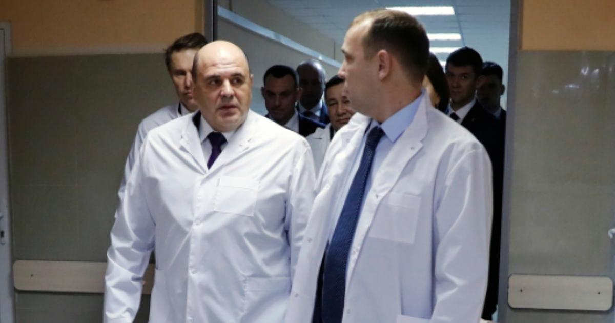 Фото Мишустин выделил 18 млрд на увеличение зарплат врачей
