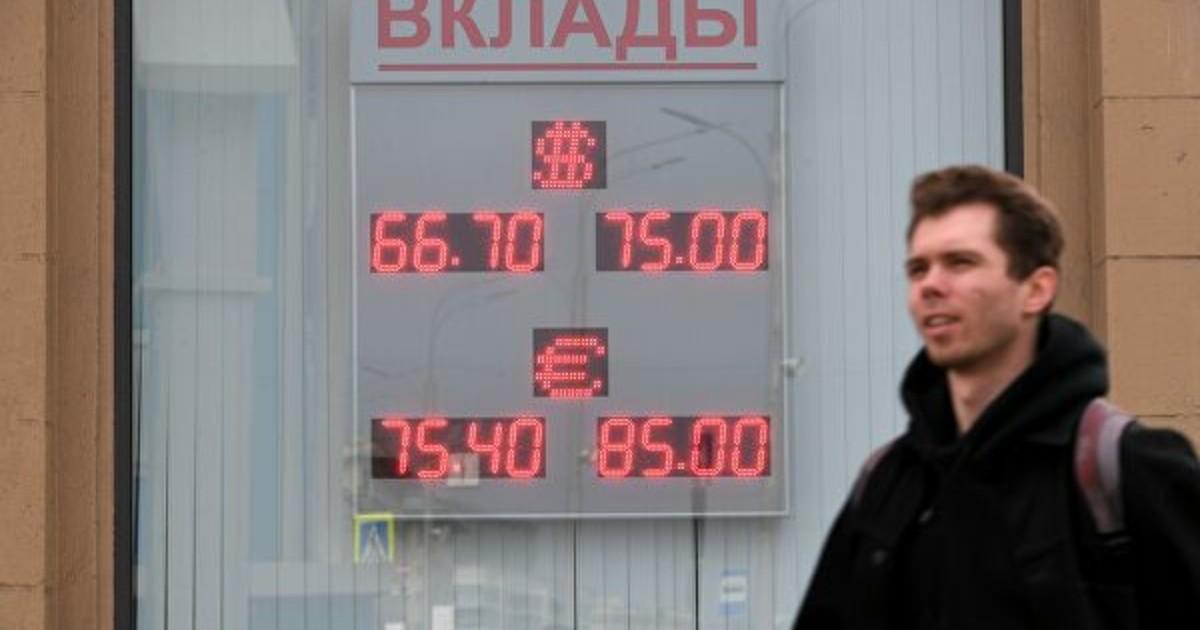 Фото Рубль рухнул на Московской бирже. Как сильно он может упасть?