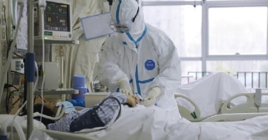проявления коронавируса