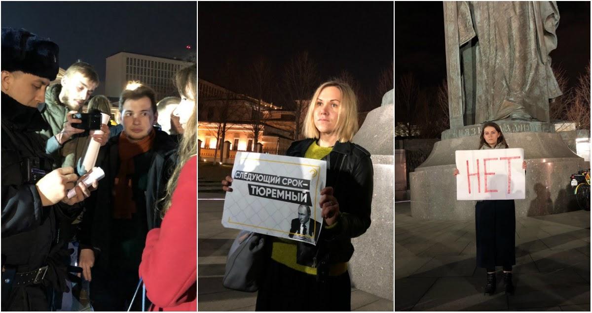 Пикеты против обнуления сроков Путина начались у стен Кремля