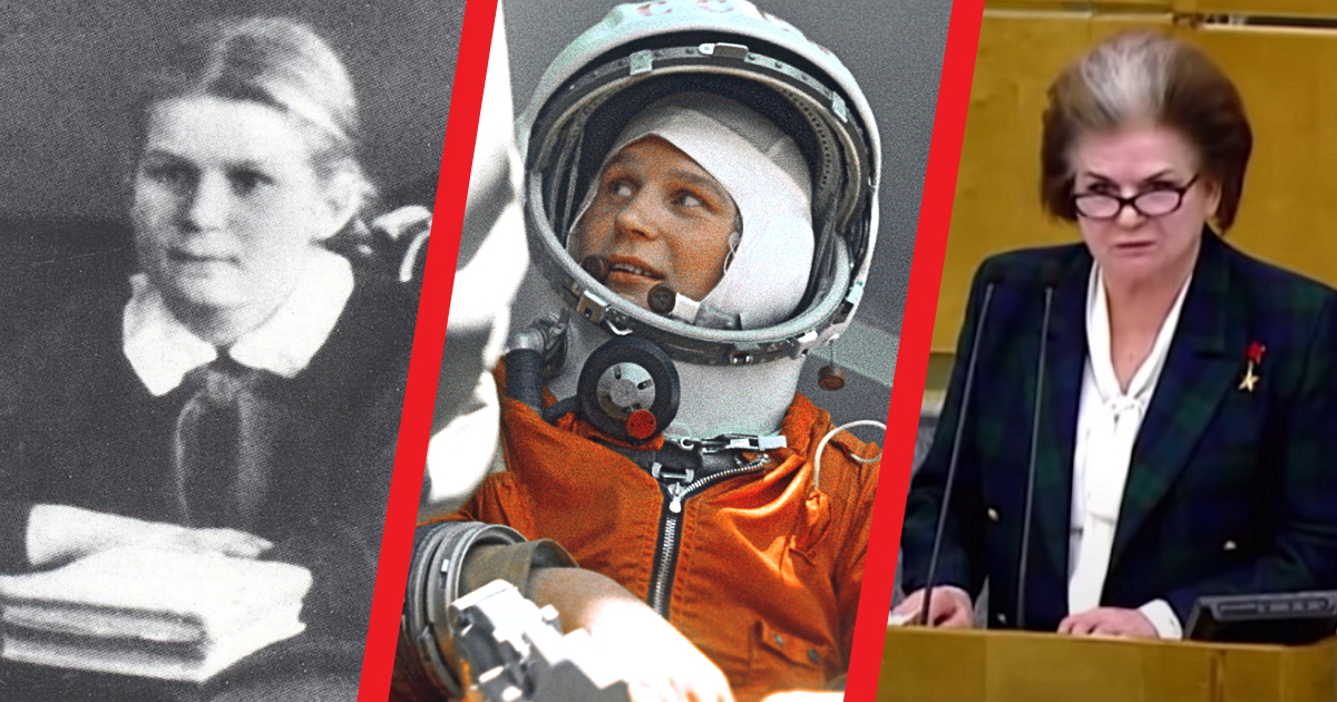 Фото Валентина Терешкова: от покорительницы космоса до депутата-обнулителя