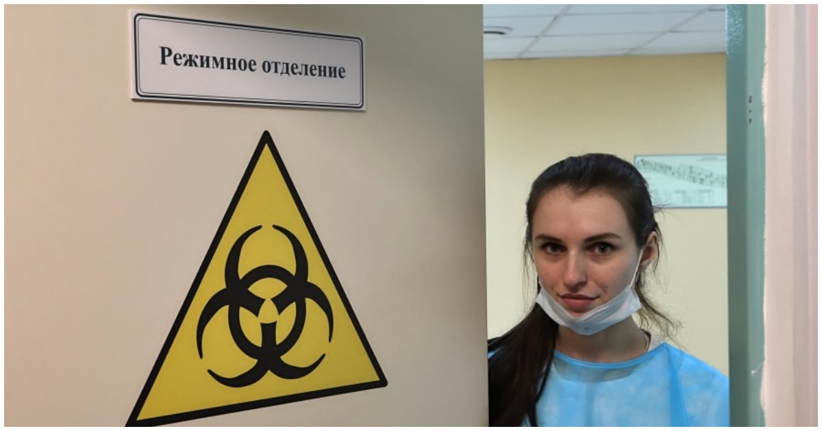Пандемия - это... Пандемия коронавируса, отличия пандемии от эпидемии