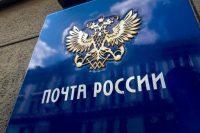 Почта России теперь отправляет посылки по номеру телефона
