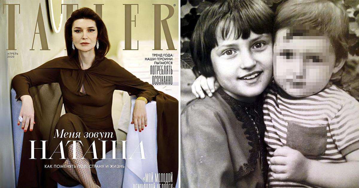 Впервые в истории России на обложке модного журнала появился трансгендер