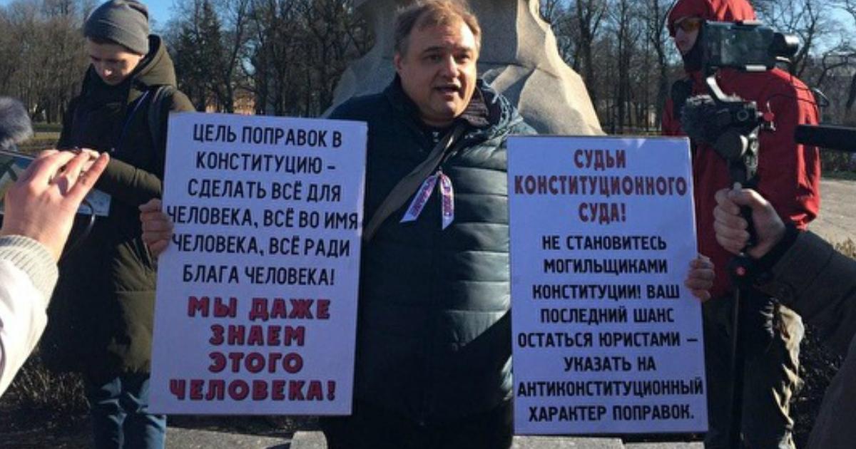 Более 20 протестующих задержали у Конституционного суда в Санкт-Петербурге