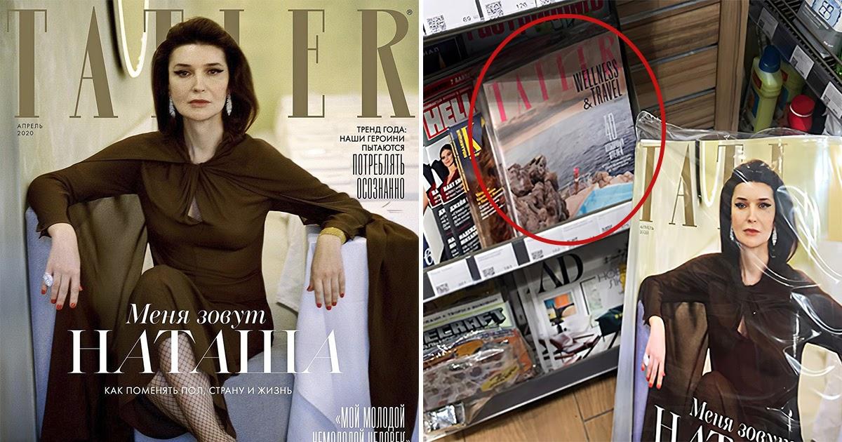 Российские магазины переворачивают обложку журнала с трансгендером