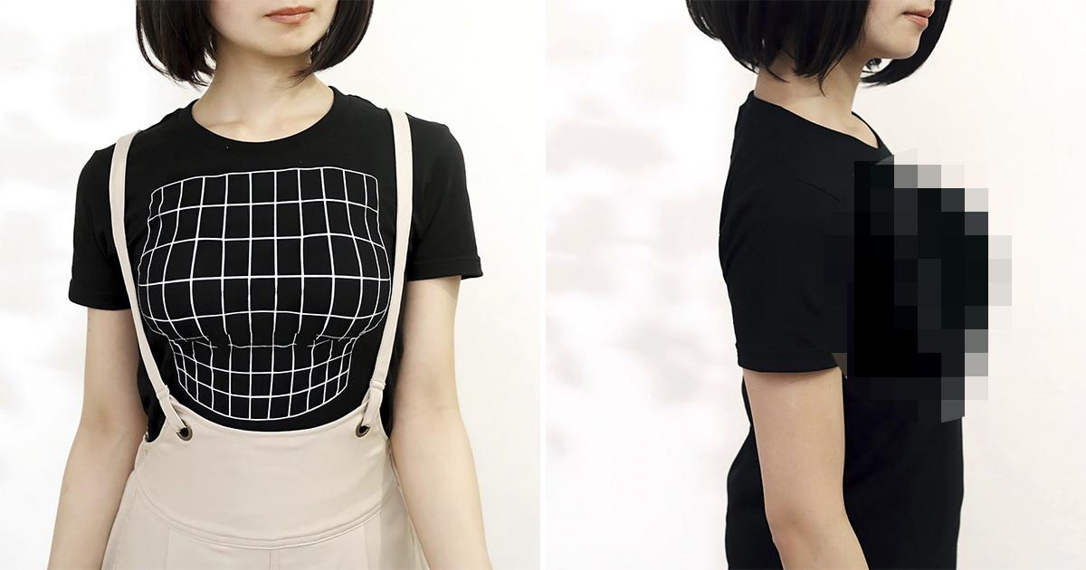 Японская фирма выпускает футболку с пикантной оптической иллюзией