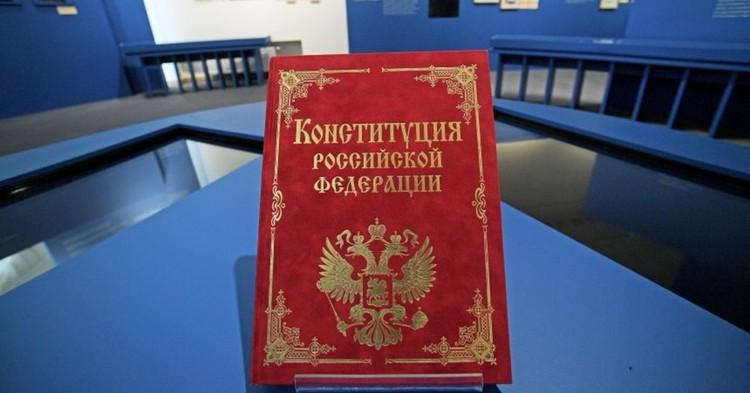 СМИ: Голосование по поправкам в Конституцию могут отложить