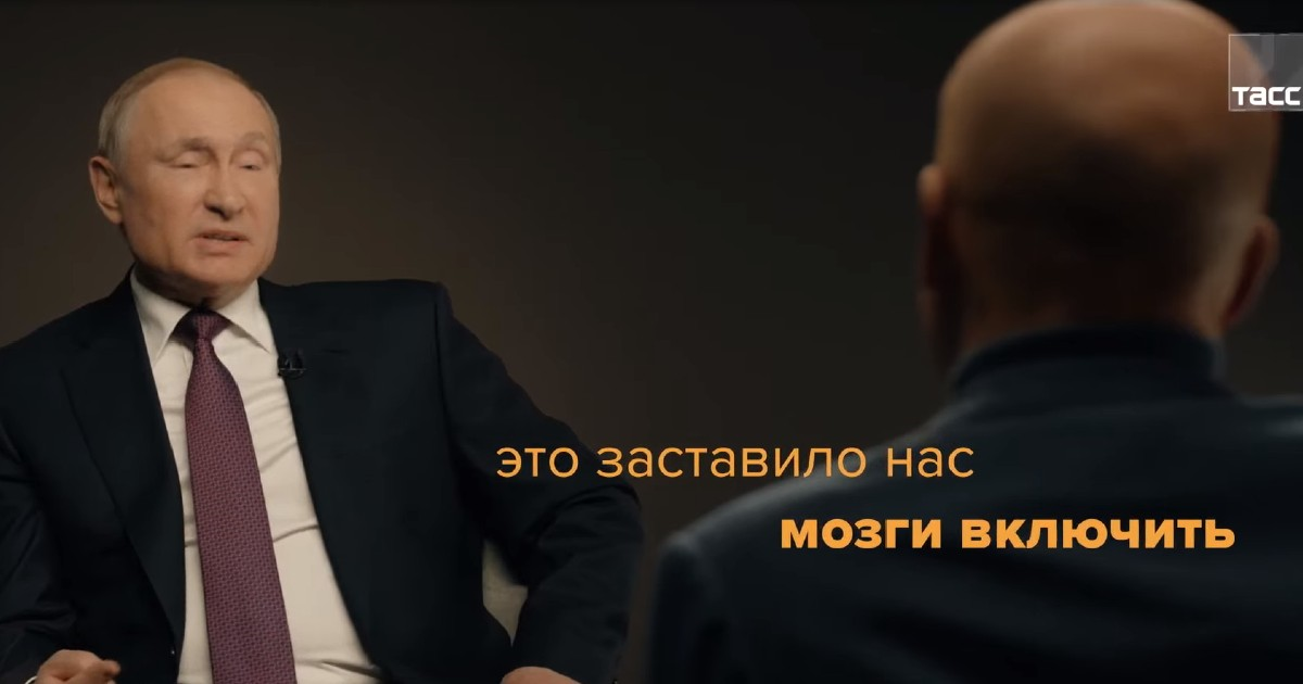 """""""Да плевать на них"""". Путин заявил, что санкции не нанесли вреда стране"""