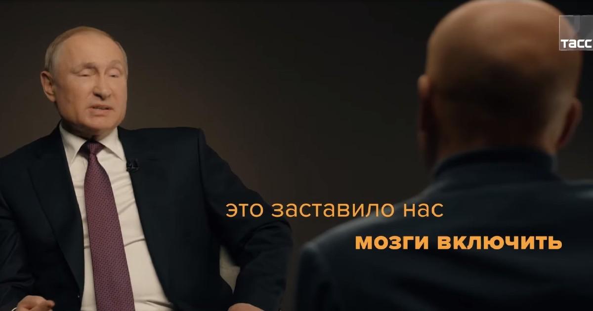 "Фото ""Да плевать на них"". Путин заявил, что санкции не нанесли вреда стране"