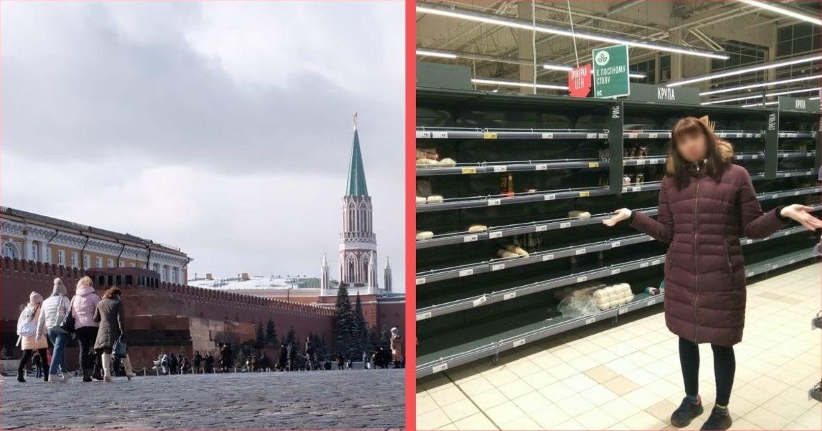"""Фото """"Теперь как в Европе"""". Как выглядит Москва на фоне слухов о карантине"""