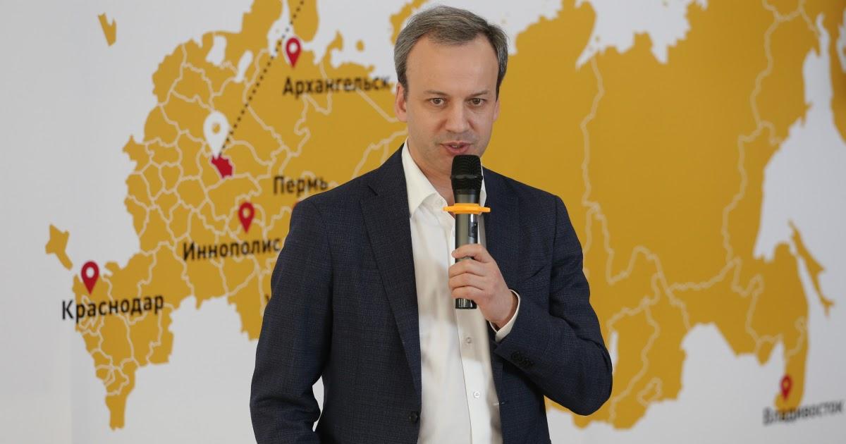 Startup Village в «Сколково» состоится в цифровом формате
